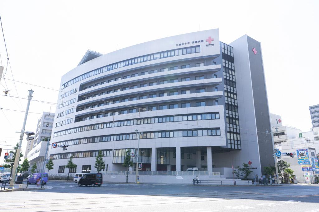 広島赤十字・原爆病院外観